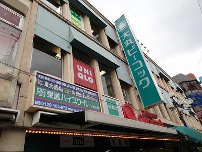 下北沢商店街で撮った写真