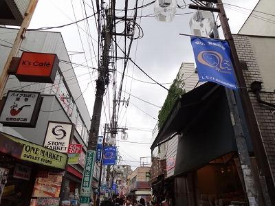 下北沢商店街 いろいろなお店